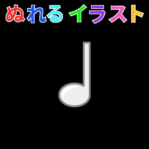 4分音符の無料イラスト素材 塗れる Nureyon