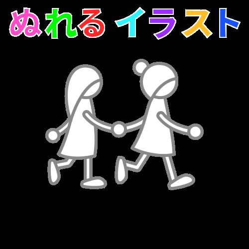 手をつないで歩く友達女の子2人の無料イラスト素材 塗れる Nureyon
