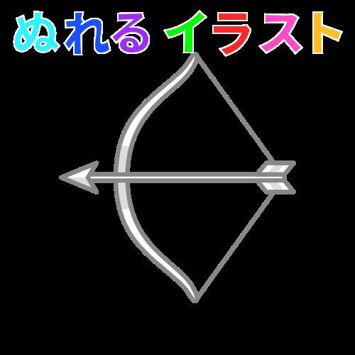弓矢の無料イラスト素材 塗れる Nureyon